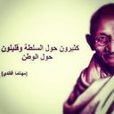 ms_al (@007Asll) Twitter