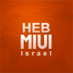 Miui Israel's Twitter Profile Picture