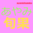 @Ayami_Shunka