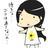 @yue_dao