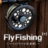 flyfishingplus