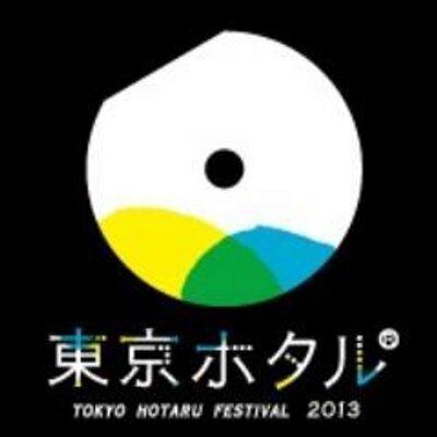東京ホタル | Social Profile