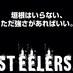 STEEL DARTS@Tagawa's Twitter Profile Picture