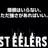 Steelers_Tokyo profile