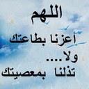 mahmoud gomaa (@0111175712) Twitter