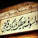 #عبدالرحمن_آل_مسبل (@00_abdulrhman) Twitter