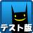 worldnote01