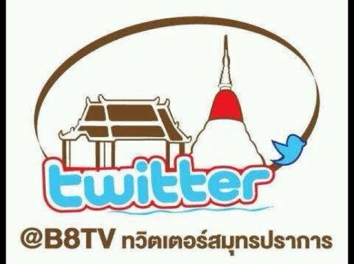 ทวิตเตอร์สมุทรปราการ Social Profile
