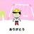 yakunitatsu_bot