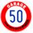 GARAGE50pizza