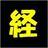 @keizai__news