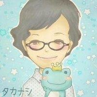 タカナシ | Social Profile