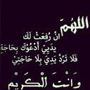 جميع موتى المسلمين  (@0000_heba) Twitter