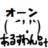 The profile image of Arusuwan_bot