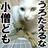 The profile image of shirokohaku1783