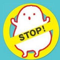 STOP!生活保護基準引き下げ | Social Profile