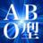 The profile image of ketueki_jiten