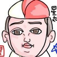 小宇宙★星丸 | Social Profile