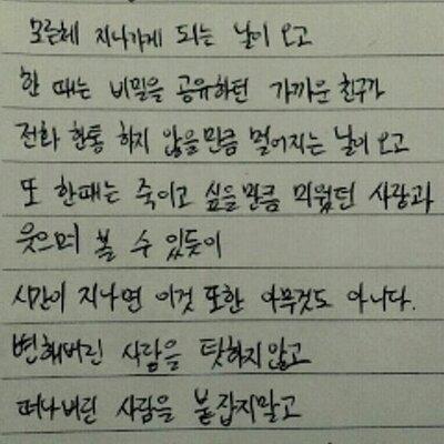 Heo Jae Seok | Social Profile