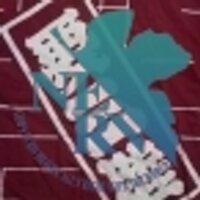 海部幹男 | Social Profile