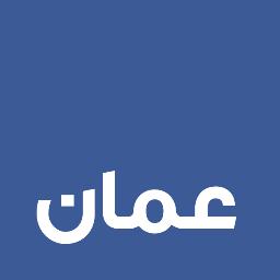 Amman Social Profile