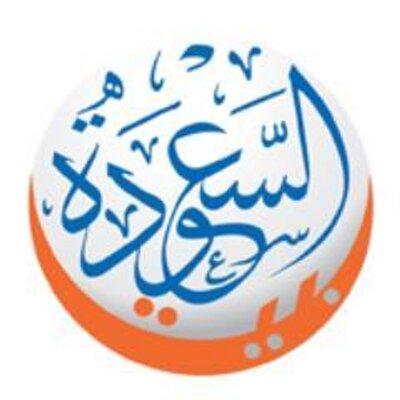 مركز الرياض للتوظيف