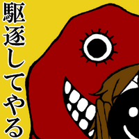 鳩@岡山のゴ民 | Social Profile