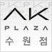 akplaza_suwon Social Profile