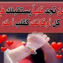 faris87 (@0087Faris) Twitter