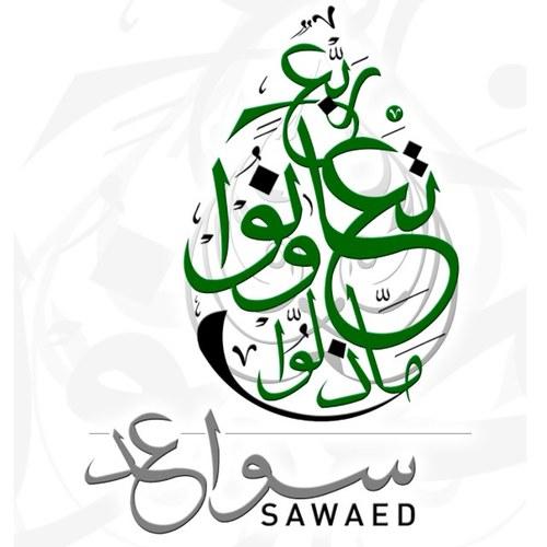 Sawa'ed Atheeb Social Profile