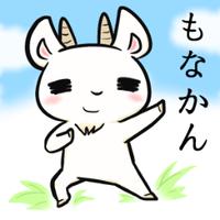 もなかん(館長)晩酌は週2日!!   Social Profile
