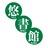 yushokan_info