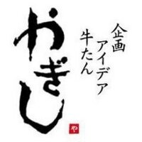 やぎ氏 / Yoichi Yagi   Social Profile