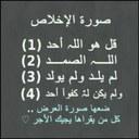 Rahaf (@001111Ab) Twitter