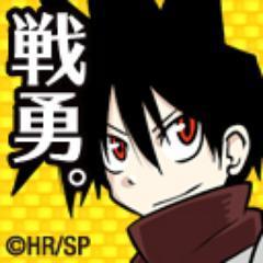 戦勇。 (ニコニコ漫画公式) Social Profile