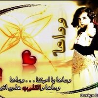 al7zinh | Social Profile