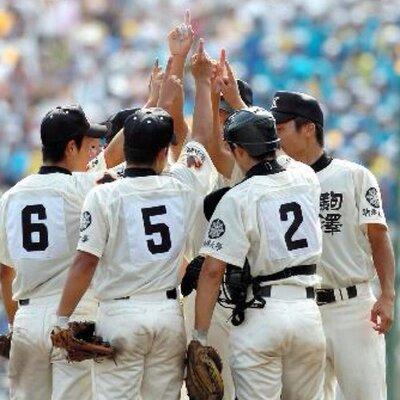 高校野球の画像 p1_9