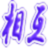 butebute123