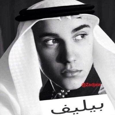 Arab Beliebers | Social Profile