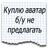 boris_si_514153