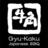GyuKakuSHO