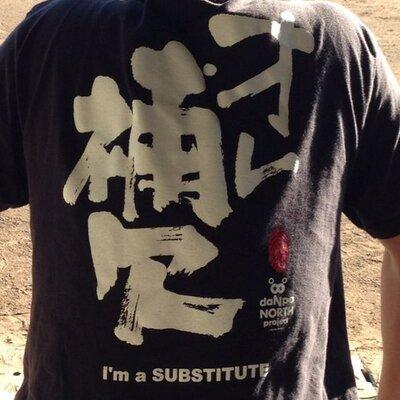Hiro Suzu | Social Profile