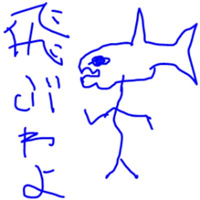 池田さん   Social Profile