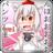 pon_ikee