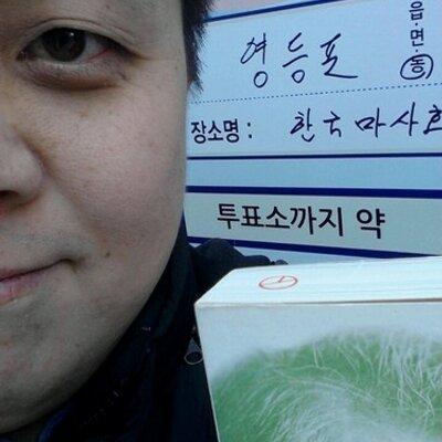 윤지원 | Social Profile