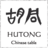 The profile image of hutongtiantian