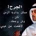 @ash3ar_khwa6er