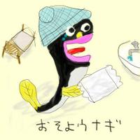 みゅーみくす | Social Profile