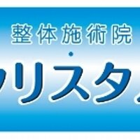 白石 雅史. | Social Profile