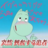 The profile image of ahegao_moomin